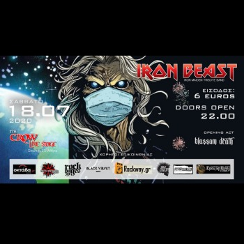 Iron Beast Live! στο The Crow Live Stage