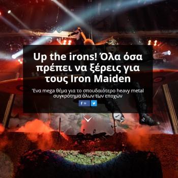 Αφιέρωμα στους Iron Maiden και το Fan Club