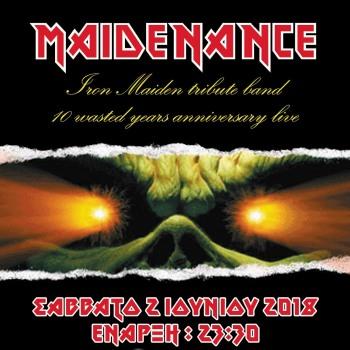 Iron Maiden the Greek FC και Maidenance στο Lazy Club 02/06/2018