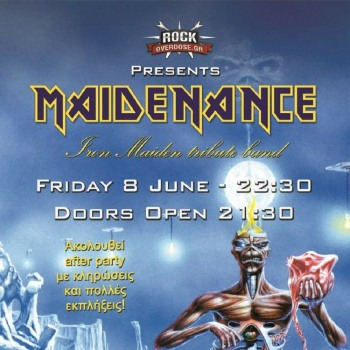 Iron Maiden the Greek FC και Maidenance στο Prague Live Stage 08/06/2018