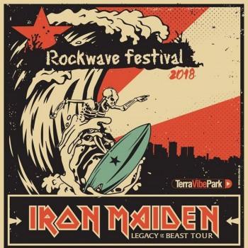 Ανακοίνωση για την προσέλευση στο Rockwave Festival