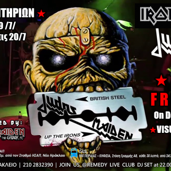 Iron Maiden & Judas Priest - Κλήρωση εισιτηρίων Rockwave Festival