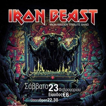 Iron Maiden the Greek FC και Iron Beast στο The Crow Club 23/02/2019
