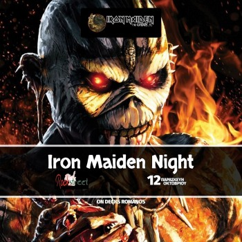 Iron Maiden Night Παρασκευή 12 Οκτωβρίου στο Rock Street